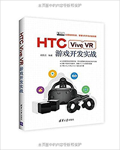 Price comparison product image HTC Vive VR