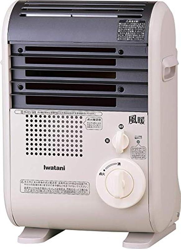 Iwatani 카셋트 무선 가스 스토브 CBGFH2