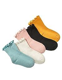 Kids Little Girls Socks Cotton Crew Ruffle Frilly Ripple Edge Turn Cuff Socks 5 Pack