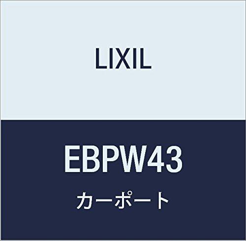 LIXIL(リクシル) TOEX Fポート2WZ側枠垂木36X57 シャイングレー EBPW43   B0742NZ7JW