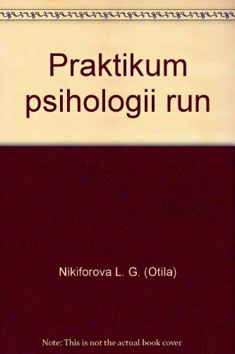 Praktikum psikhologii run pdf epub