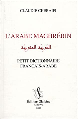 dictionnair francais arabe myegy