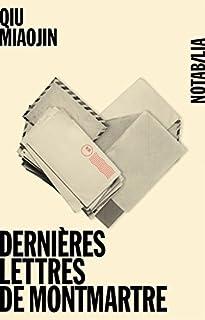 Dernières lettres de Montmartre, Miaojin, Qiu
