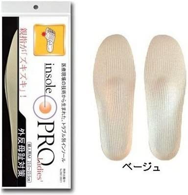 インソールプロ「外反母趾対策」 (女性用 M 23.0~23.5cm)