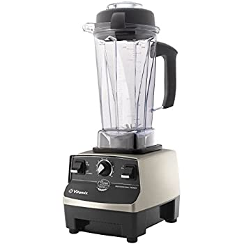 Vitamix 5200 color brushed stainless 7 yr for Vitamix 5200 motor specs