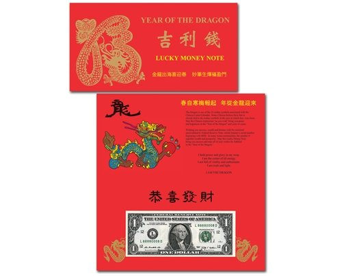 Lucky Money US Federal Reserve $1 Year of the Dragon