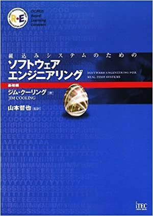 Microprocessors System Design Book Free Download Sites