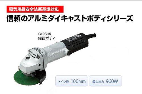 日立工機 100mm 電気ディスクグラインダ G10SH5