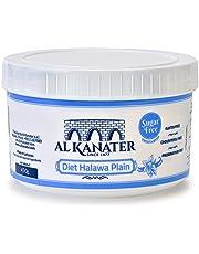 Al Kanater, Halawa Spreads, Traditional Tahini, 100% Natural Ingredients, Vegetarian Sesame Candy, Halal Halawa, Cholesterol Free and Gluten Free.