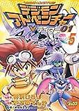Digimon Adventure V Tamer 01 5 (V Jump books comic series) (2001) ISBN: 4088060245 [Japanese Import]