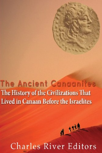 an introduction to the centralization and decentralization in ancient mesopotamia In many countries, even in those that are considered highly centralized reasons for decentralization are numerous in some cases it is a question of increasing efficiency in management and governance where the state bureaucracy appears heavy and slow, where it has.