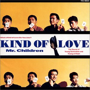 「Kind of Love ミスチル」の画像検索結果