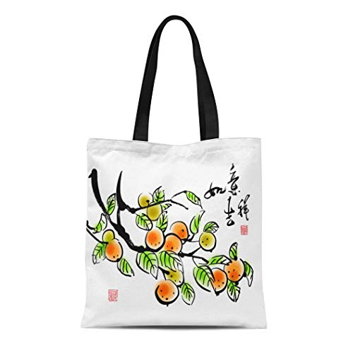 (Semtomn Canvas Tote Bag Shoulder Bags Orange Fruit Chinese New Year Ink Painting of Tangerines Women's Handle Shoulder Tote Shopper Handbag)