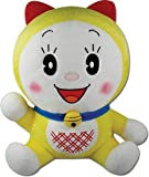 Doraemon Dorami Sitting Pose 12 Inch Plush Toy