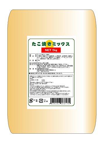 Nishio milling takoyaki mix 5kg