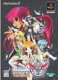 Galaxy Angel II: Zettairyouiki no Tobira [Limited Edition] [Japan Import]
