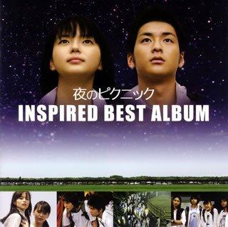 Yoruno Picnic Song Collection ()