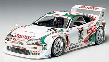 model toyota supra kits - 6