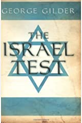 The Israel Test Hardcover
