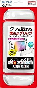 ニンテンドースイッチ 有機ELモデル用本体保護カバー&グリップ『シリコングリップSWEL(ホワイト)』 - Switch