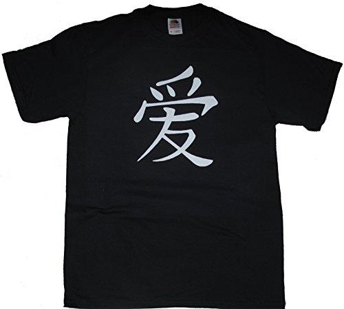 Got Tee- Love Chinese Character Symbol T-Shirt M Black (Chinese Love T-shirt)