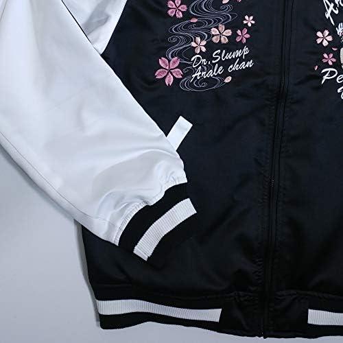 アラレちゃん スカジャン 刺繍 ドクタースランプ キャラ グッズ ブラック 7500