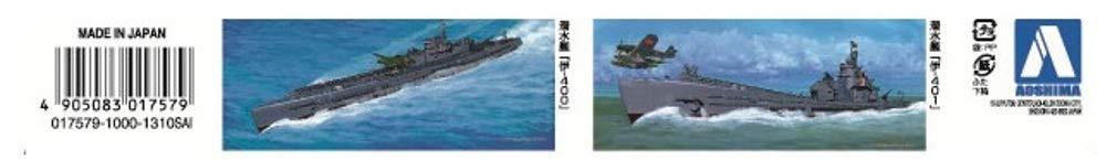 Jap?n importaci?n // El paquete y el manual est?n escritos en japon?s 1//700 L?nea de Agua Marina de guerra japonesa No.438 meses de invierno destructor