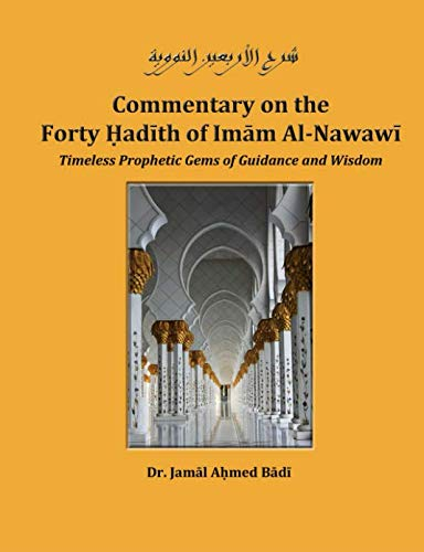 (Commentary on the Forty Hadith of Imam Al-Nawawi - Timeless Prophetic Gems of Guidance and Wisdom )
