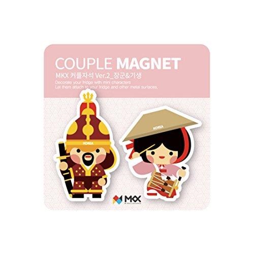 Mkx Costumes (Janggun and Giseng Couple Fridge Magnet Korea Traditional Costume Memo Holder)