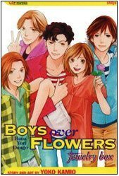 Boys Over Flowers: Jewelry Box (Boys Over Flowers: Hana Yori Dango) Paperback – October 13, 2009