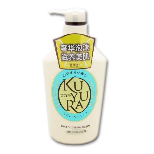 Relaxing Body Emulsion (Shiseido Kuyura Relaxing Herbal Body Wash - 550ml)