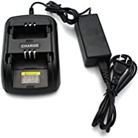 GoodQbuy® Ni-MH Ni-CD Li-ion Battery 2 Way Rapid Desktop Charger For Motorola Radios GP3688 GP3188 CP040 CP150 EP450 CP380 CP200