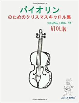 Christmas Carols for Violin