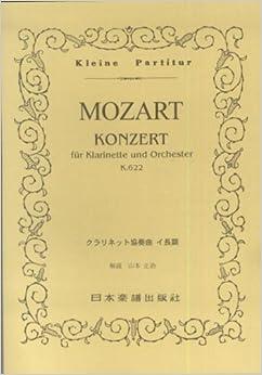 NO.49 モーツァルト クラリネット協奏曲 (Kleine Partitur)