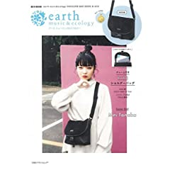 earth music & ecology 表紙画像