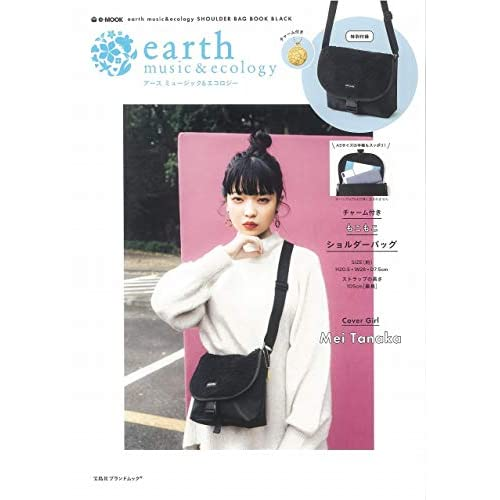 earth music&ecology SHOULDER BAG BOOK 画像