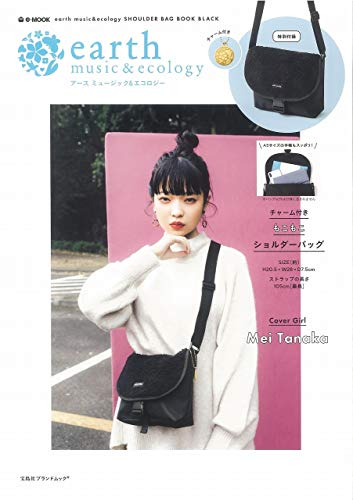 earth music&ecology SHOULDER BAG BOOK 画像