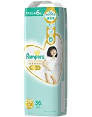 Pampers Premium Care Pants Diapers, XL, 36 count