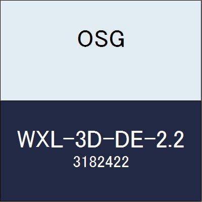 OSG エンドミル WXL-3D-DE-2.2 商品番号 3182422