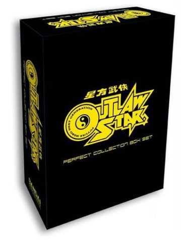 (Outlaw Star: Perfect Collection Boxed Set)