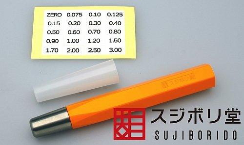 BMC chisel holder Orange TH0060