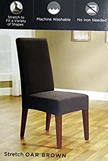 Sure Fit Stretch Honeycomb   Shorty Dining Room Chair Slipcover   Oar Brown  (SF40472)