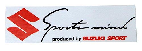Suzuki Sports Mind - Automotive Car Decal Orafol Vinyl Sticker (1.14 inch x 3.93 inch)
