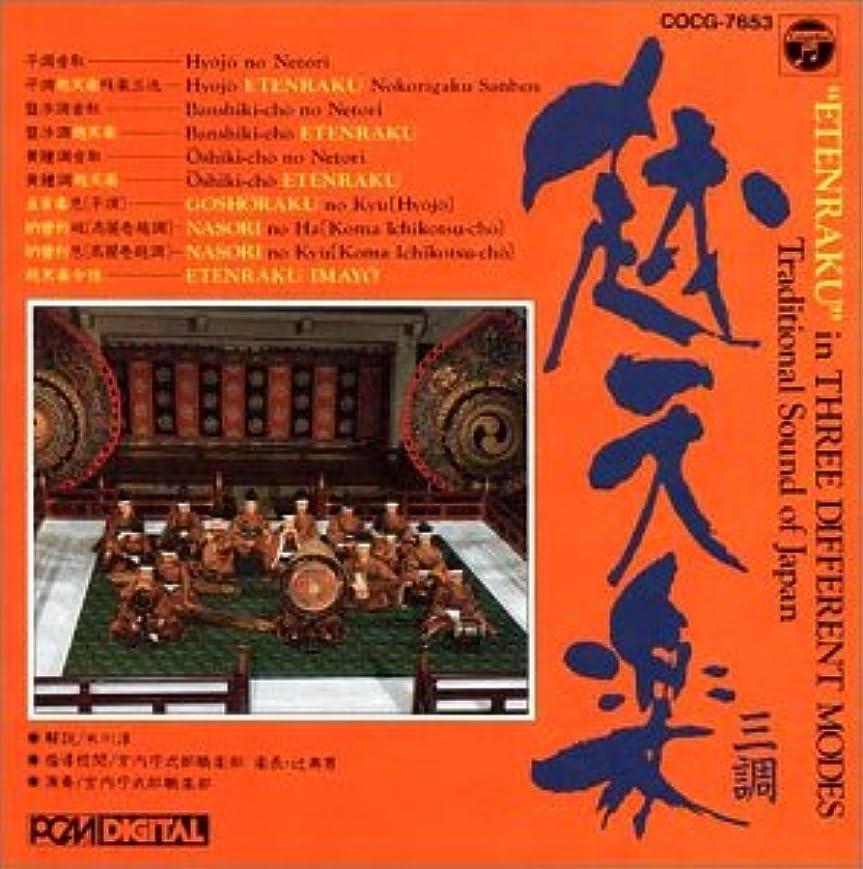 デコレーション象イチゴ日本音楽まるかじり