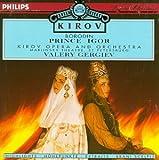 Prince Igor / extraits