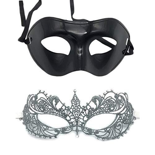 URDEAR Venetian Masquerade Mask Prom Ball Mask Mardi Gras Mask for Women Men Couples ()