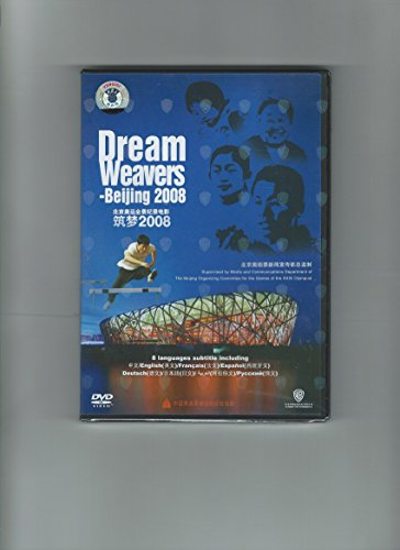 Dream Weavers - Beijing 2008 (Olympic Games Opening Ceremony)