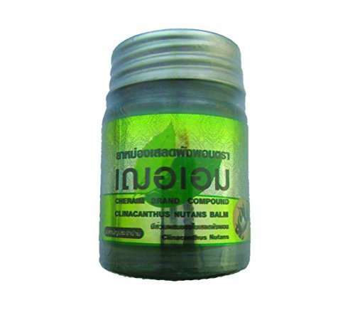0.78 Ounce Bottle (Herbal Clinacanthus Nutans Balm, Cher-aim Thai Herb Green Balm 22g (0.78 Oz), Pain Relief Muscle Massage by Cher-aim)