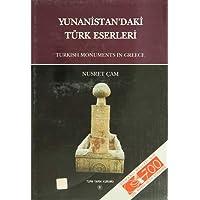 Yunanistan'daki Türk Eserleri