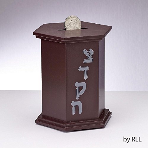 (Rite Lite Enameled Wood Tzedakah Box Hexagon Shaped Charity Box (Mahogony))